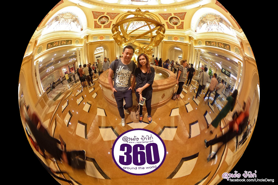 The Venetian Macao : 360